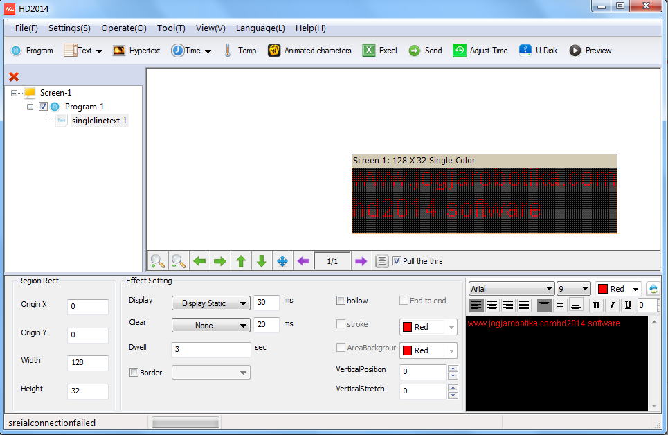 hd2014 software download
